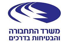 משרד התחבורה - רישיונות נהיגה בטרקטורים